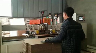 Single Piece CorrugationPaper Boxing Making Stitching Carton Package Machine