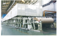 NP Series Kraft Paper Making Machinery