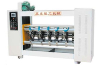 Corrugation Paper Thin Blade Slitting and Creasing Machine