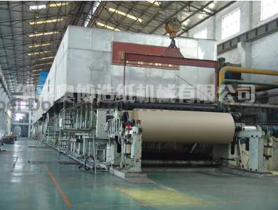 Corrugation Paper Making Machine